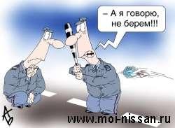 Полиция взяток не берет