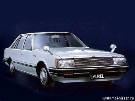 Nissan Laurel С31