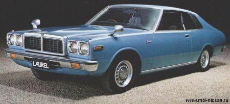 Nissan Laurel С230