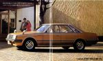 Nissan Laurel С31