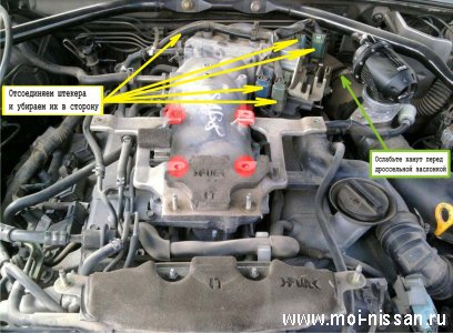 Замена Датчика Детонации . Двигатели VQ30DE , VQ30DET