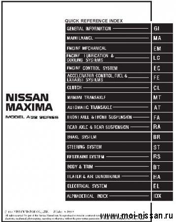 Nissan Cefiro & Maxima A32 ( service_manual_en )