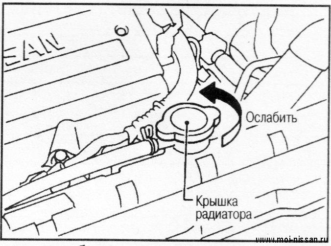 насоса) системы охлаждения