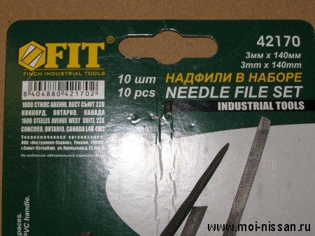 Обзор и мнение о - FIT надфили в наборе. 10 шт.