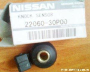 Датчик детонации Ниссан ( KNOCK SENSOR Nissan )  ... [ расположение, функции, проверка работоспособности ]
