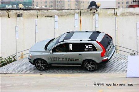 Элементы системы безопасности автомобиля:   ARP [  Система предотвращения опрокидывания автомобиля  ]