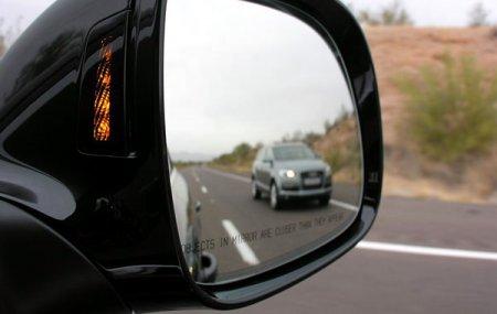 """Элементы системы безопасности автомобиля: ASA [  Система слежения за """"мёртвыми зонами""""  ]"""