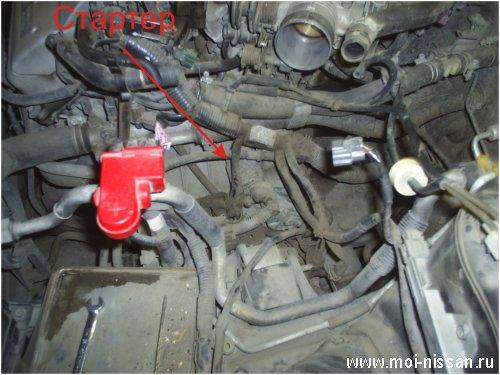 Как вынуть стартер на Nissan Cefiro ... Разбор, Ремонт или Восстановление