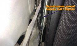 Не открывается задняя дверь Nissan Teana ... Как разблокировать и открыть замок двери